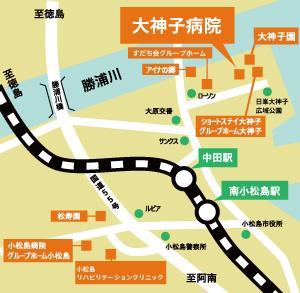 大神子病院周辺地図