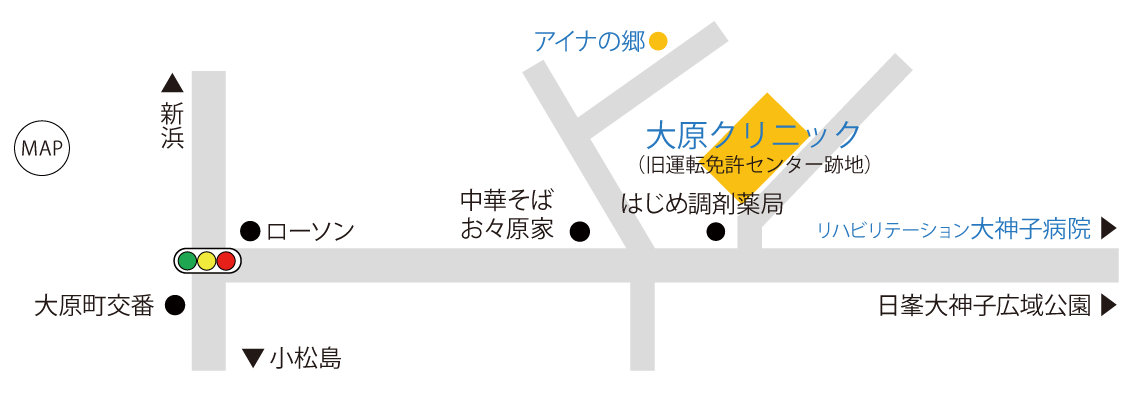大原クリニック周辺地図